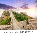 great wall of china at the... | Shutterstock . vector #785599615