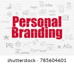 advertising concept  painted... | Shutterstock . vector #785604601
