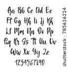handwritten brush style modern... | Shutterstock .eps vector #785616214