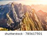View From Mount Hua  Huashan ...
