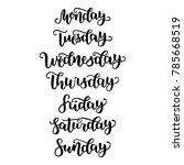 hand lettering days of week... | Shutterstock .eps vector #785668519