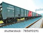 sovetskaya gavan  russia   july ... | Shutterstock . vector #785693191