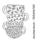 stack of tea cups   Shutterstock .eps vector #785696785