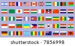 50 flags | Shutterstock .eps vector #7856998