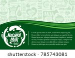 vector milk illustration | Shutterstock .eps vector #785743081