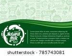 vector milk illustration | Shutterstock .eps vector #785743081