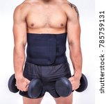 fitness man with sports... | Shutterstock . vector #785759131
