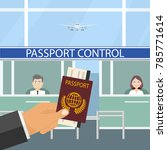 passport control at the airport.... | Shutterstock .eps vector #785771614