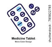 medine tablets mono color icon | Shutterstock .eps vector #785822785