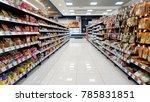 penang  malaysia   december 20  ... | Shutterstock . vector #785831851
