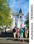 czech republic  hostyn   jun 22 ...   Shutterstock . vector #785838001