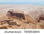 massada unesco world heritage... | Shutterstock . vector #785853844