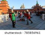 yoshkar ola  russia   november... | Shutterstock . vector #785856961