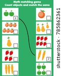 math educational game for... | Shutterstock . vector #785862361