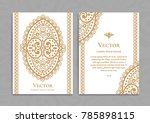 gold vintage greeting card on a ... | Shutterstock .eps vector #785898115