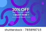 abstract geometric background... | Shutterstock .eps vector #785898715