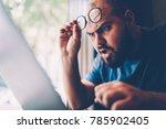 selective focus  handsome... | Shutterstock . vector #785902405