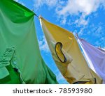 Stock photo washing line laundry on a bright summer day 78593980