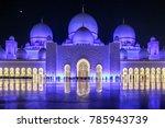 abu dhabi  united arab emirates ...   Shutterstock . vector #785943739