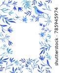 blue watercolor doodle plants ... | Shutterstock . vector #785945974