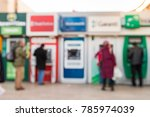 Small photo of Fuzzy background, people withdraw money from the cash machine, January 1, 2017, istanbul, Turkey