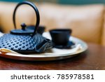 image of traditional eastern... | Shutterstock . vector #785978581