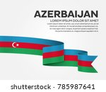 azerbaijan flag on a white...