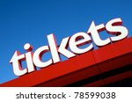 large tickets sign | Shutterstock . vector #78599038