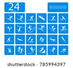 eps 10 vector set of 24 winter...