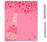 happy valentine's day card with ...   Shutterstock .eps vector #785999689
