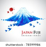 fuji shaped from origami birds  ... | Shutterstock .eps vector #78599986