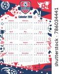 soccer sport game calendar... | Shutterstock .eps vector #786034441