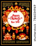 chinese new year festive...   Shutterstock .eps vector #786034969