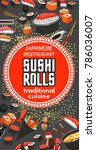 japanese sushi roll restaurant... | Shutterstock .eps vector #786036007