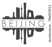 beijing china asia skyline... | Shutterstock .eps vector #786053911