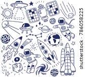 doodle space set | Shutterstock .eps vector #786058225