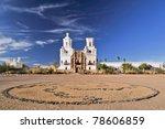 Historic Mission San Xavier De...