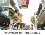 happy two girl release let go...   Shutterstock . vector #786072871