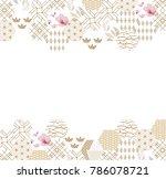 japanese pattern frame and... | Shutterstock .eps vector #786078721