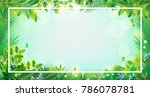 bright tropical background with ... | Shutterstock .eps vector #786078781