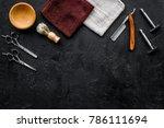 men's shaving. razor and brush...   Shutterstock . vector #786111694