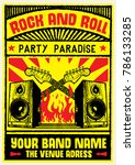 rock and roll poster flyer... | Shutterstock .eps vector #786133285