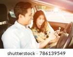 young couple on the red car ... | Shutterstock . vector #786139549