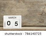 white block calendar present... | Shutterstock . vector #786140725