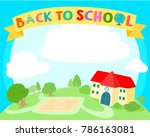 back to school colorful... | Shutterstock .eps vector #786163081
