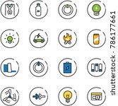 line vector icon set   pull ups ...   Shutterstock .eps vector #786177661
