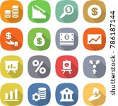 flat vector icon set   coin... | Shutterstock .eps vector #786187144