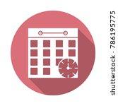 calendar business and office | Shutterstock .eps vector #786195775