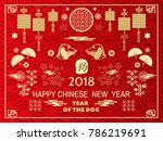 happy chinese new year  year of ... | Shutterstock .eps vector #786219691