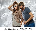 stylish young couple in the... | Shutterstock . vector #78623155